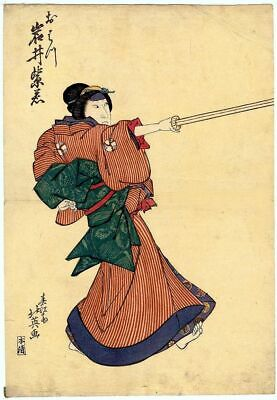 Japanese Woodblock Actor With Samurai Vintage Fine Art Print Shunbaisai Hokuei
