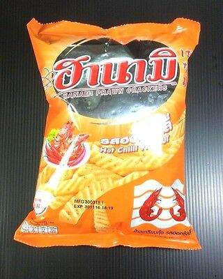 Hanami Prawn Cracker Hot Chilli  Flavor 60g. 1 Pcs.