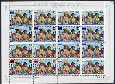 Full Sheet Pakistan Mnh  2012 King Queen 50Th Anniversary State Visit Thailand