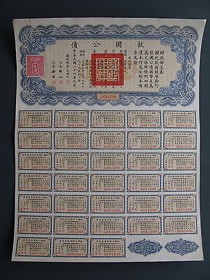 1937 China Chinese Government Liberty $ 10 Dollars Stock  Bond Loan ALL COUPONS!