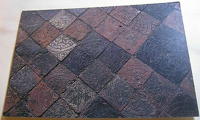 Wales Medieval floor tiles Strata Florida Abbey Cadw - unposted