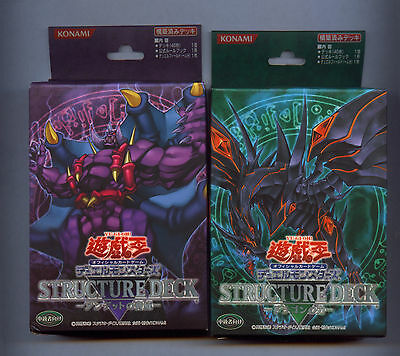 Yu-Gi-Oh Sealed Japanese Structure Decks Power Of Dragon and Zombie Madness 2004