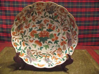 """A Japanese Kutani  Highly Decorative Antique 10"""" Charger   /3833"""