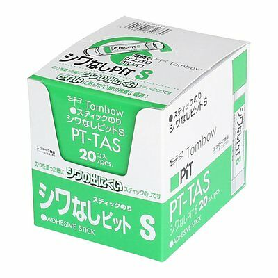 Tombow glue stick no wrinkles pit size S 20 pcs PT-TAS 20P From Japan f/s