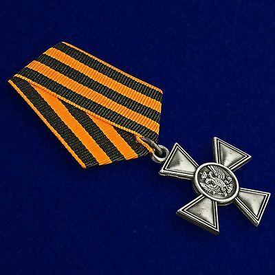 Russian Imperial White Guard Medal - George Cross For Gentiles 4 Class - Copy
