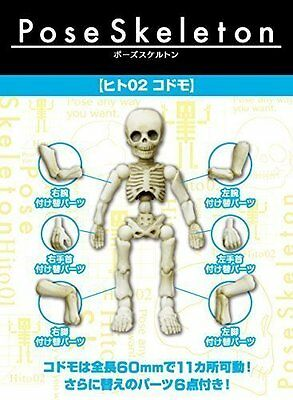 """Re-ment Miniatures Rement Pose Skeleton /""""Human 01/"""" 1//18 Scale"""