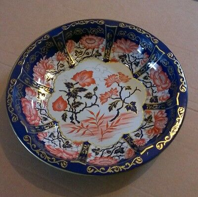 DAHER DECORATED WARE - BLUE FLORAL TIN PLATE / BOWL (1971) (Free P+P)