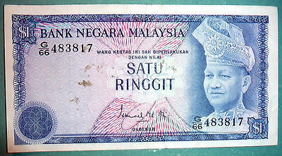 MALAYSIA 1 RINGGIT NOTE,  P 13 a , ISSUED 1976, SIGNAT : ISMAEL MD ALI