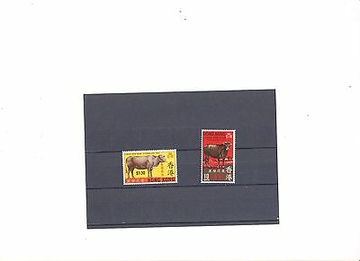 """Hong Kong, 1973 , """"year Of Ox"""" Stamp Set, Mint Nh. Very Fresh Condition"""