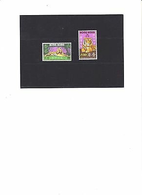 """Hong Kong, 1974 , """"year Of Tiger"""" Stamp Set, Mint Nh. Very Fresh Condition"""