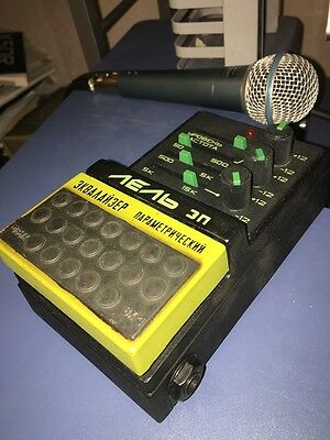 LELL EP - Vintage Parametric EQ Pedal 1989 Analog Russian Equalizer FX