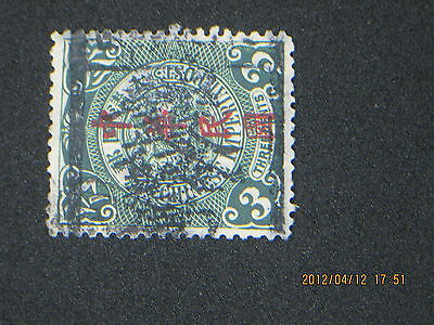 """1912s China, Coiling/coil dragon, Tombstone postmarked """" 郵政局"""""""