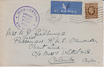 1936 Christmas Air Mail cover to Ceylon. First Air Mail India to Ceylon