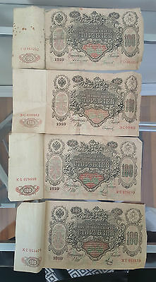 Four Russian Imperial 100 Ruble Banknotes 1910