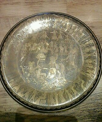 Egyptian Brass/copper Decorative/engraved Hanging Plate. 11 Inches In Diameter