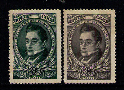 RUSIA/URSS-RUSSIA/USSR 1945 MNH SC.966/967 YT.936/937 A.Griboedov,poet
