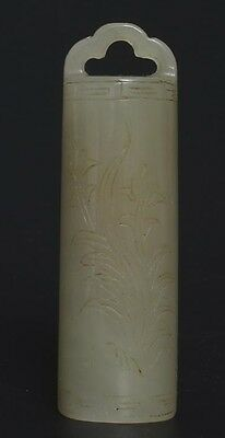 Chinese carved jade tube pendant
