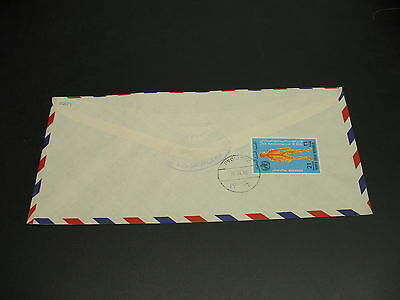 Yemen 1972 airmail cover to Germany *22839