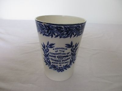 Wedgwood Etruria King George V and Queen Mary Coronation Cup