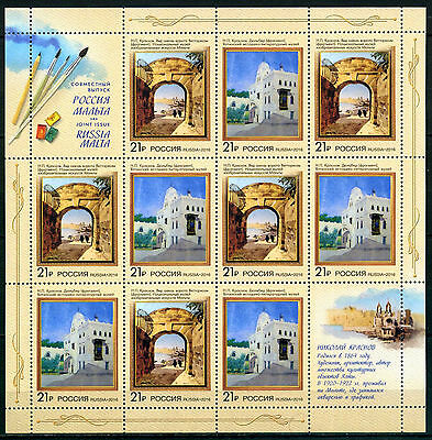 2016 Russia, Joint Issue Russia-Malta, Art, Painting, sheet, MNH