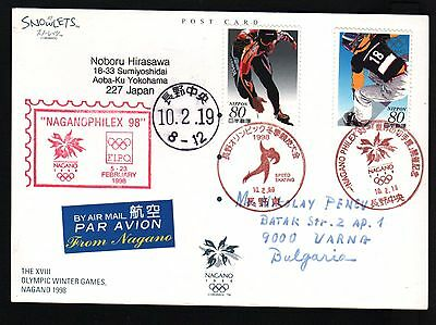 1998 Japan Nagano Winter Olympics special mailed card special postmarks stamps