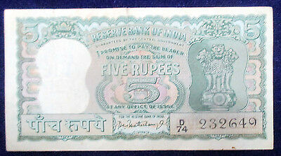 Old India~5 Rupee Diamond Issue For Deer Note Sign By P.c Bhattacharya