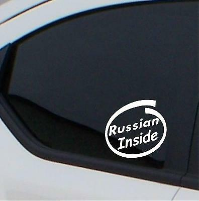 2 x Russian Inside car stickers car decal
