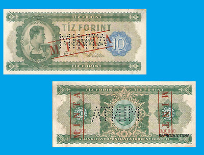 Hungary 10 forint 1946. UNC - Reproduction