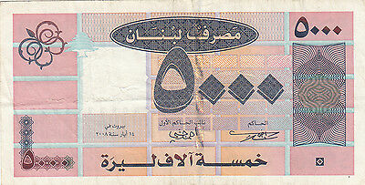 Lebanon 5000 Livres 2008 BANKNOTE PAPER MONEY MIDDLE EAST CURRENCY