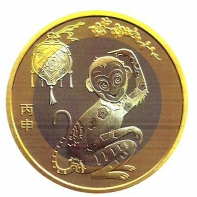 2016 New Issue UNC Year of Monkey Bi-Metal Zodiac Commemorative Coin 10Yuan CHN
