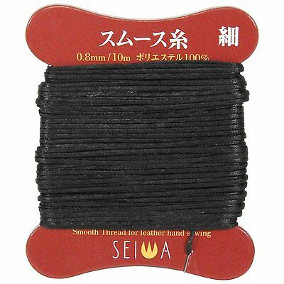 SEIWA Smooth thread Thin Fine Dark Brown Polyester Leather Craft Tool New