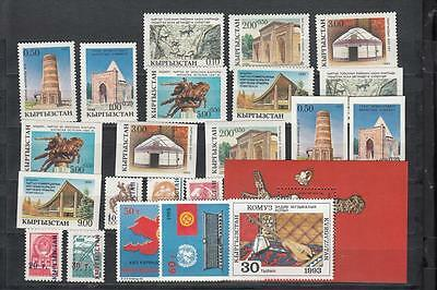 Kyrgyzstan Kirgistan MNH**  Mi. 5-20 Complete Year Set of 1993 incl. Imperforate