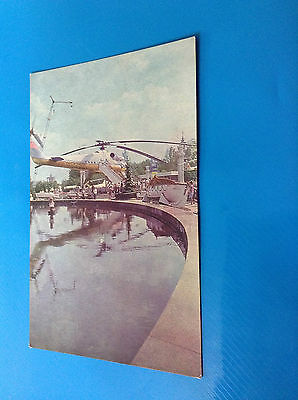 RUSSIA USSR at the industry square POSTCARD 1967 MOSCOW