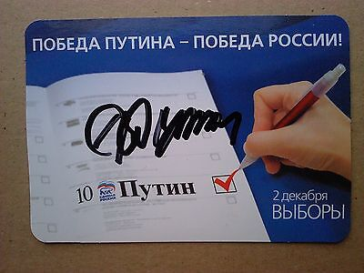 Vladimir Putin Russia Russian president autograph signed in person