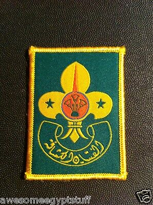 Boy Scouts of Egypt Official Promise Badge with Fleur de Lis & Lotus in Arabic