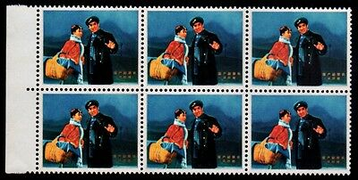 PRC (China) Stamps, 1969 Red Lantern ESSAY stamp, BLK of 6, VF MNH