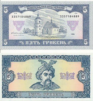 Ukraine - 5 Hryven' 1992 UNC - Pick 105a, sign. Het'man