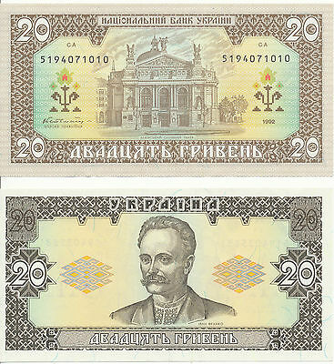 Ukraine - 20 Hryven' 1992 UNC - Pick 107a, sign. Het'man