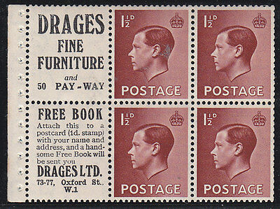 Sg 459a 1½d Red Brown Unmounted Mint Advert Pane.