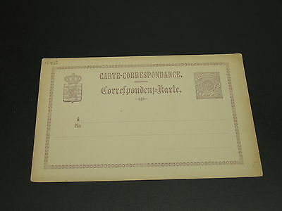 Luxembourg old mint postal card faults *18412