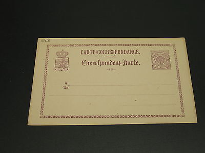 Luxembourg old mint postal card *18413