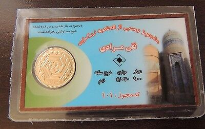 1/2 Half Bahar Azadi .900 Pure Gold Coin Persian Persia Iran UNC 1386 4g SEALED