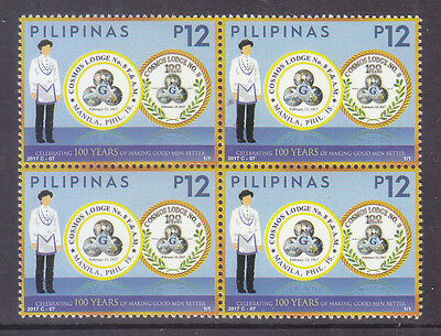 Philippines Stamps 2017 MNH Cosmos Masonic Lodge Centenary, B/4