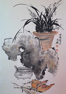 Fine Original Chinese Painting Signed Master Zhang Qun #1359