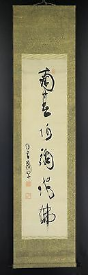 JAPANESE HANGING SCROLL ART Calligraphy  Asian antique  #E4034