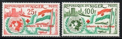 (Ref-9790) Niger 1961 1st Anniv.of Admission Into UNO SG.119/120  Mint (MNH)
