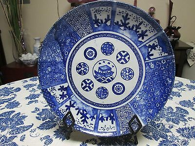 """Large Old  Asian Chinese  Blue and White  Porcelain  Plate Dragon / Boat 11 1/2"""""""