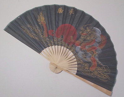 Asian Paper Fan Dragon Hand Painted for Wall