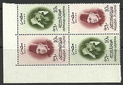 EGYPT -  Block / 4 MNH Fresh Free WW Airmail