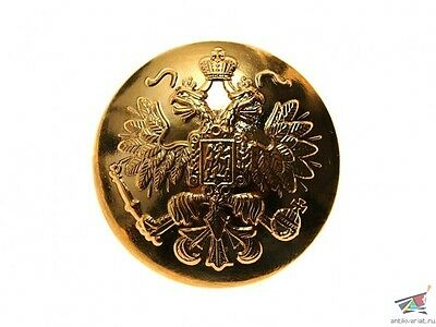 Russia Wwi Army/guards Officers State Seal (Eagle) Button 14/16/22 Mm, Gold,copy